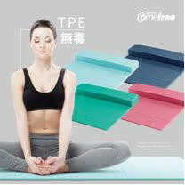 Comefree 羽量級TPE 摺疊瑜珈墊-蜜桃粉