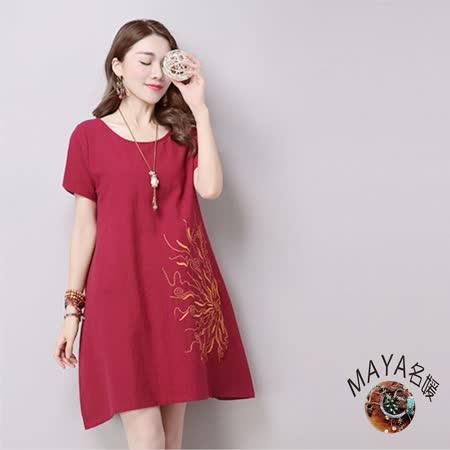 【Maya 名媛】M~2XL向陽光刺繡棉麻短袖連衣裙/洋裝-暗紅