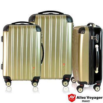 法國 奧莉薇閣 1905箱對論 PC20+24+28吋三件組 耐壓抗撞擊海關鎖飛機輪登機箱行李箱 (多色任選)