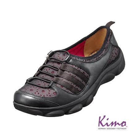 【Kimo德國品牌手工氣墊鞋】經典運動風綁帶彈力輕量休閒鞋-別緻黑(K15SF054243)