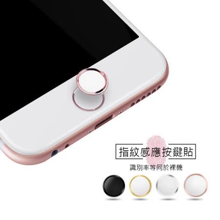 【benks】APPLE iPhone 指紋辨識 HOME鍵貼 適用 ip6s Plus 6s 6 6Plus 5 SE ip4