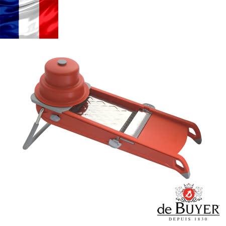 法國【de Buyer】 曼搖蔬果刨刀器 Mandoine Swing 紅