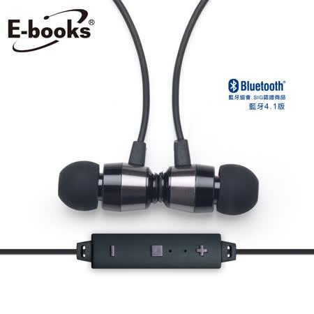 E-books S52 藍牙4.1頸掛磁吸式氣密耳機