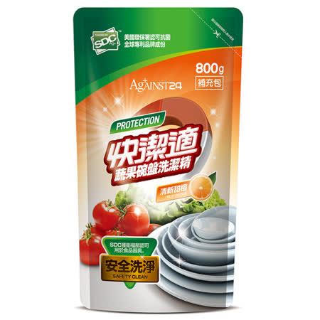 【快潔適】蔬果碗盤洗潔精-清新甜橙 補充包 800g