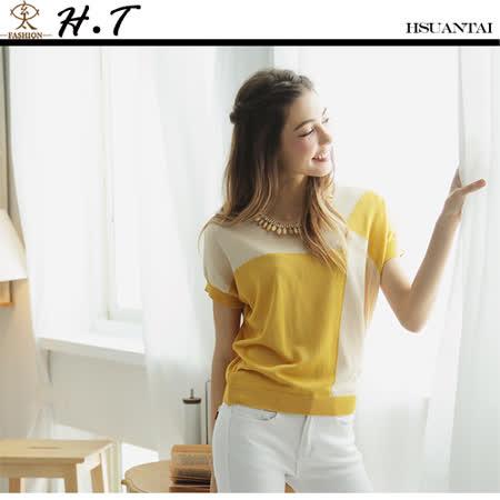 玄太-簡約格紋拼接配色連身袖針織上衣(黃)