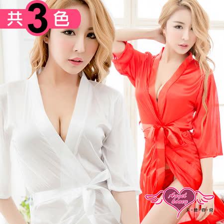 【天使霓裳】睡衣 復古純色 冰絲外罩綁帶睡衣組(共3色)