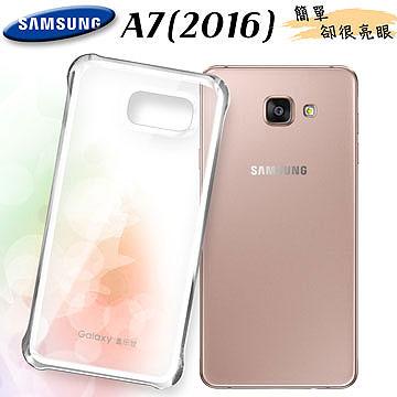 三星 SAMSUNG Galaxy A7 (2016) 原廠透明防護背蓋 手機殼