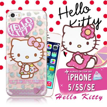 三麗鷗SANRIO授權正版 Hello Kitty凱蒂貓 iPhone SE / 5S / 5 透明軟式保護套 手機殼(豹紋)