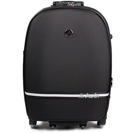 【Audi 奧迪】25吋星點系列7輪360度~Audi旅行箱行李箱M-7625-黑
