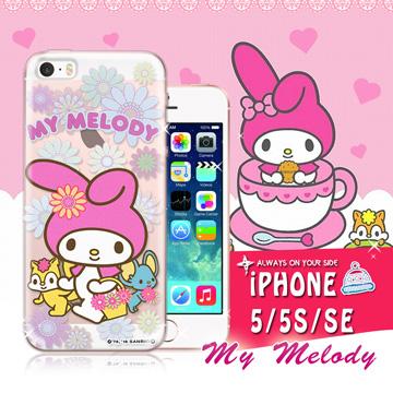三麗鷗SANRIO授權正版 My Melody 美樂蒂 iPhone SE / 5S / 5 透明軟式保護套 手機殼(郊遊)