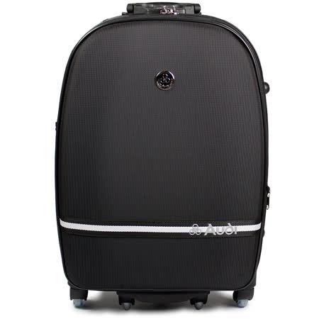 【Audi 奧迪】20吋星點系列7輪360度~Audi拉桿行李箱旅行箱M-7620-黑