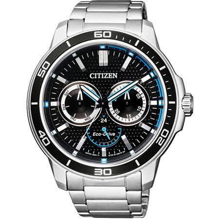 CITIZEN Eco-Drive 光動能飆速時尚腕錶-黑/45mm BU2040-56E