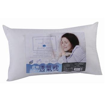SR抗壓高彈力透氣枕頭(45*75cm)