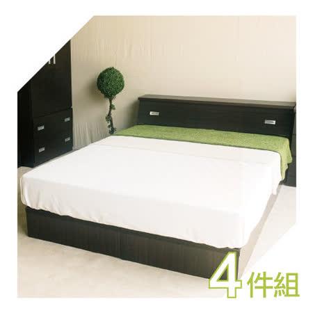 「全面升級半封床底」5尺雙人 (床頭箱+床底+床頭櫃+衣櫃)4件組 床架組/床底組/床組 新竹以北免運費【YUDA】