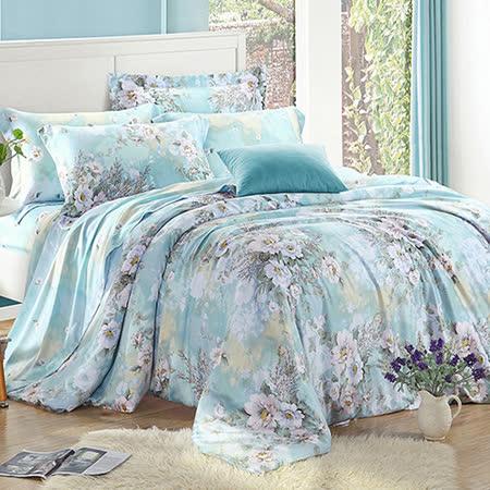 Aileen 白色戀人 柔絲絨 單人三件式被套床包組