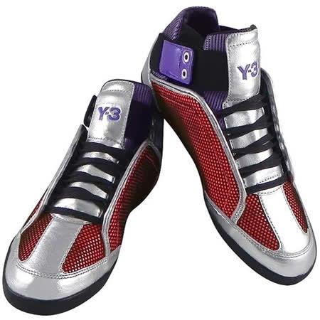 Y-3山本耀司 銀色網狀設計造型休閒鞋 【US 7.5號】