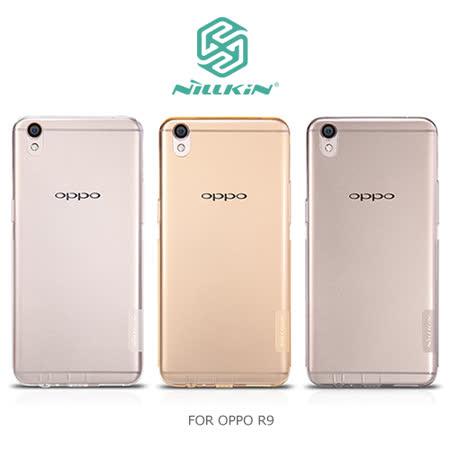 NILLKIN OPPO R9 本色TPU軟套