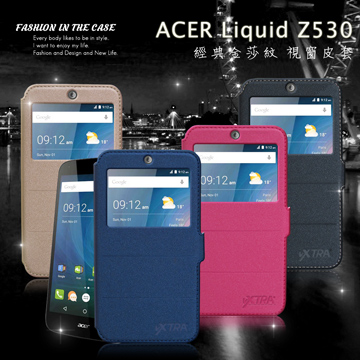 VXTRA Acer Liquid Z530 經典金莎紋 商務觸感應視窗皮套