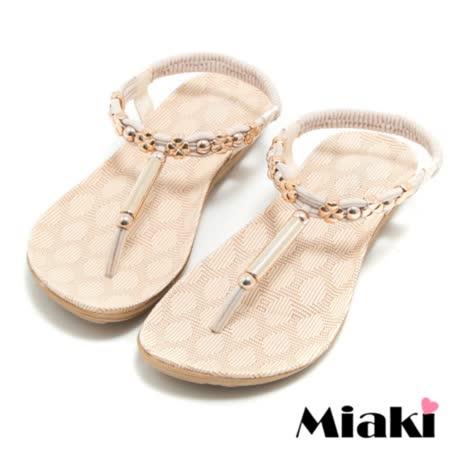 【Miaki】涼鞋金屬經典平底夾腳拖鞋 (米色)