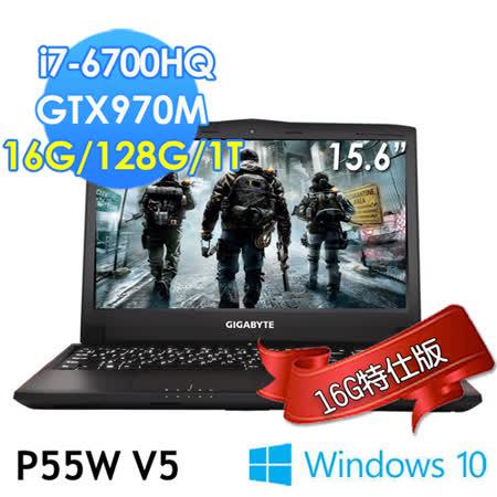【GIGABYTE 技嘉】P55Wv5 15.6吋 i7-6700HQ GTX970M(16G特仕版)