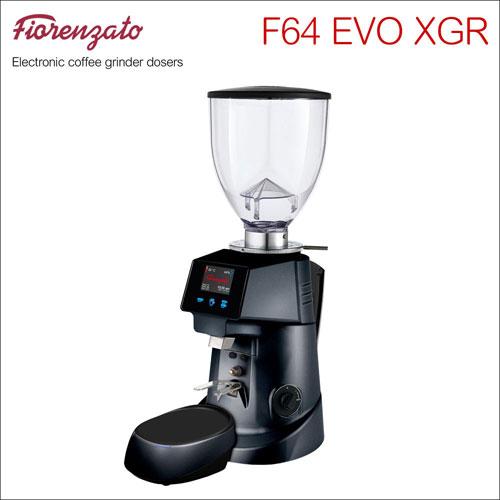 Fiorenzato F64 EVO XGR 營業用磨豆機 220V (黑色) HG0930BK