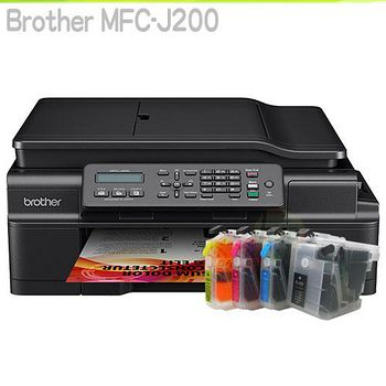 Brother MFC-J200【短匣滿水+黑色防水】無線傳真多功能噴墨複合機 HSP連續供墨系統