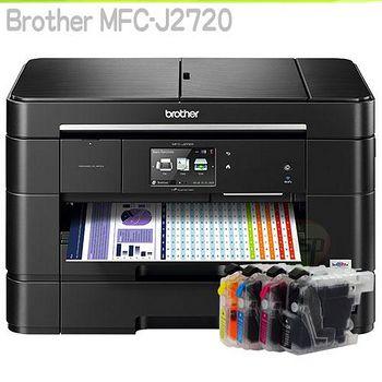 Brother MFC-J2720【短匣滿水+黑色防水】無線傳真多功能複合機 HSP連續供墨系統