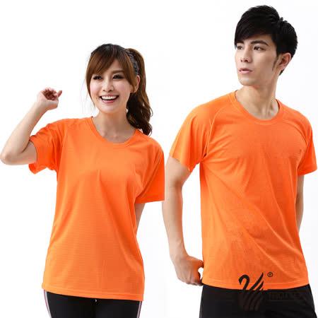 【遊遍天下】100% MIT中性款網紋涼感圓領吸濕排汗機能衫(亮橘)(品特)