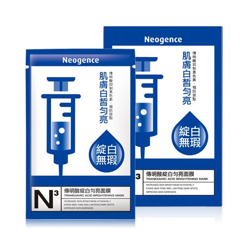 【Neogence 霓淨思】傳明酸綻白勻亮面膜10片/盒