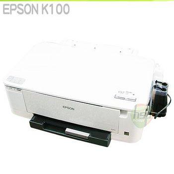 EPSON K100【防水墨水】黑白商用噴墨印表機 HSP連續供墨系統