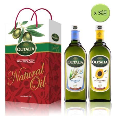 Olitalia奧利塔玄米油+葵花油禮盒組3 組(1000mlx2)