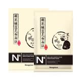 【Neogence 霓淨思】錦葵睡蓮亮白面膜6片/盒