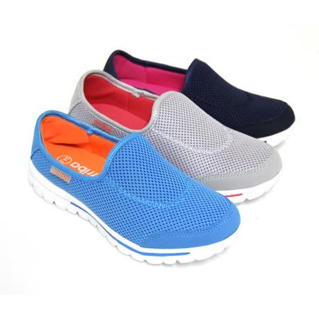 【Pretty】樂活運動風輕量網布休閒鞋
