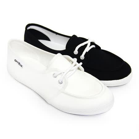 【Pretty】簡約設計綁帶平底休閒帆布鞋