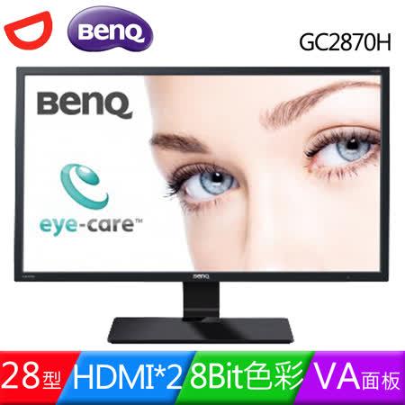 BENQ GC2870H 28型VA不閃屏低藍光液晶螢幕