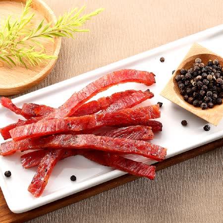 水根肉乾 條子豬肉乾-黑胡椒