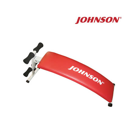 【JOHNSON】弧形仰臥起坐板