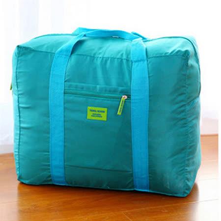 【旅遊首選、旅行用品】素色折疊大容量多功能旅行拉桿收納袋/收納包(多色任選)