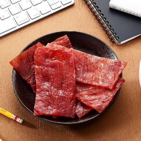 水根肉乾 經典豬肉乾