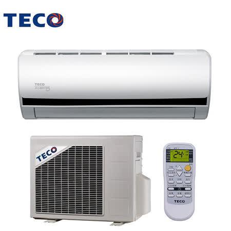【TECO東元】7-9坪一對一豪華變頻冷暖型冷氣(MS-LV40IH+MA-LV40IH)