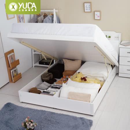 【YUDA】封邊加厚 【安全裝置+專利波麗漆】純白色 3.5尺單人掀床 新竹以北免運費
