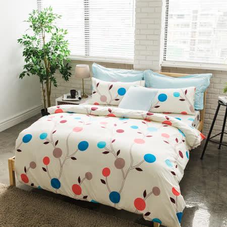 美夢元素 台灣製天鵝絨 繽紛彩球 雙人加大四件式床包被套組