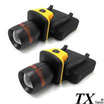 【特林TX】美國CREE LED輕便型帽緣夾燈/2入(HE-XPE-30-1643c)