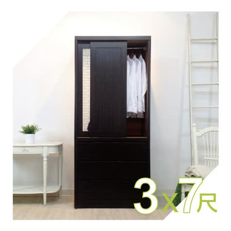 【YUDA】美化 3*7尺 A+木心板 推門/拉門+三抽屜3 衣櫥/衣櫃 新竹以北免運費ˋ