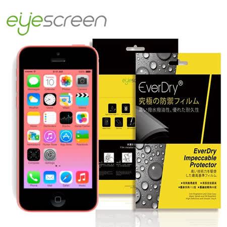 EyeScreen Apple iPhone5/5s/5c/SE  EverDry PET 螢幕保護貼