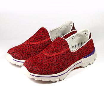 (女) 地之柏 針織套式休閒鞋 紅 鞋全家福