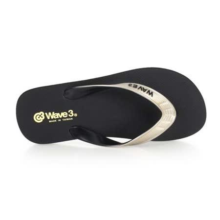 (男) WAVE3 雙色夾層人字拖-夾腳拖 拖鞋 海灘 台灣製 黑淺咖啡