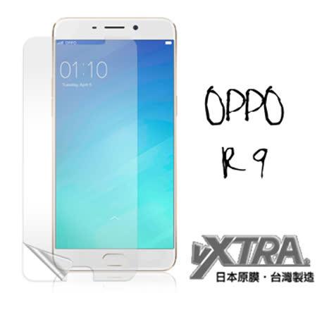 VXTRA  OPPO R9 5.5吋 高透光亮面耐磨保護貼 保護膜