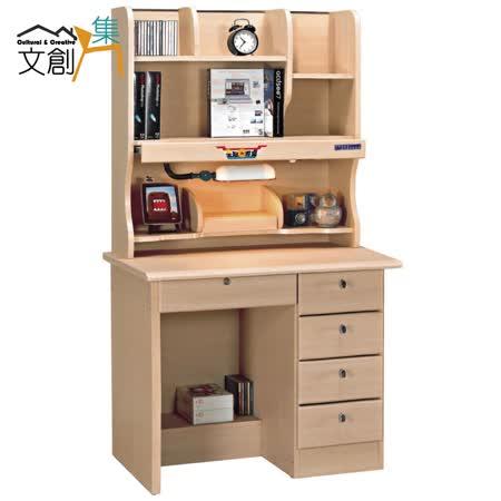 【文創集】莫魯茲 白橡色3尺組合書桌/電腦桌(上+下座)