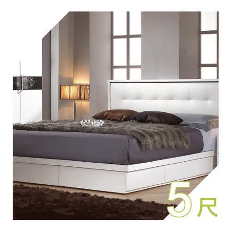 【YUDA】現代 波爾卡 5尺 單面抽屜 抽屜式床底 標準雙人 床架/床底/床檯 J6M 127-5(不包含床片)
